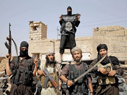 Деятельность ИГИЛ запрещена на территории РФ