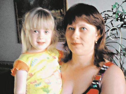 Жена и дочь Ишина