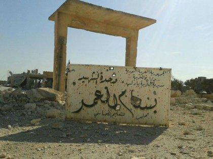 Осажденный боевиками Аль-Фуа