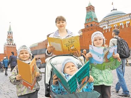 На Красной площади было тесно книгам, но просторно посетителям