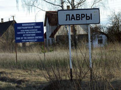 Чаще всего незаконно пытаются пересечь российско-латвийскую границу граждане Вьетнама