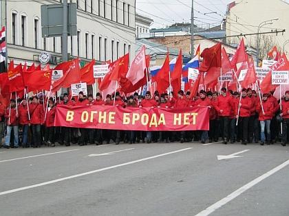 Митингующие