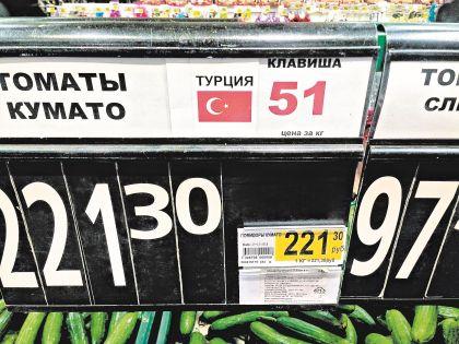 Турецкие фрукты и овощи занимали почти четверть российских прилавков