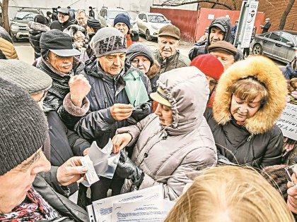 Пенсионер москвы бесплатный проезд