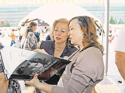 Книжный фестиваль посетили около 200 тысяч человек