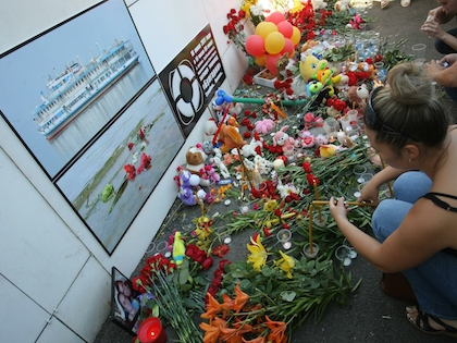 Теплоход «Булгария» затонул 10 июля 2011 года