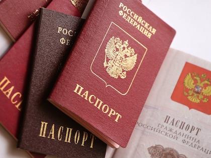 Об этом сообщили представители МИД Российской Федерации
