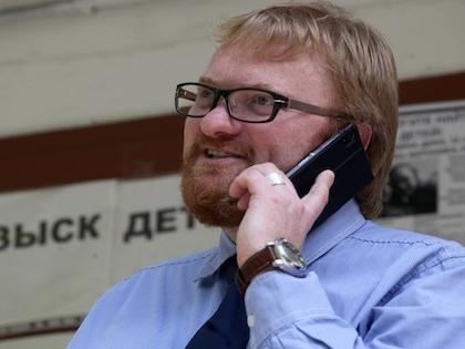 После шествия Милонов собирается обратиться в СК России и ФСБ