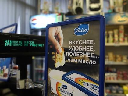 Правоохранителям поступило сообщение о краже в магазине, который находится на улице Рудневка