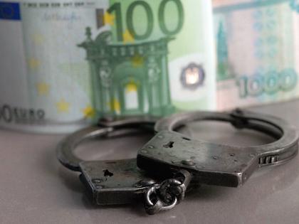 У вкладчиков Мособлбанка с 1 января 2012 по 19 мая 2014 года похитили 70 млрд