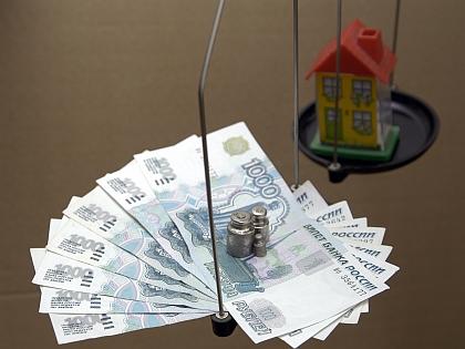 Кроме субсидирования ставки, есть и другие варианты относительно дешевой ипотеки