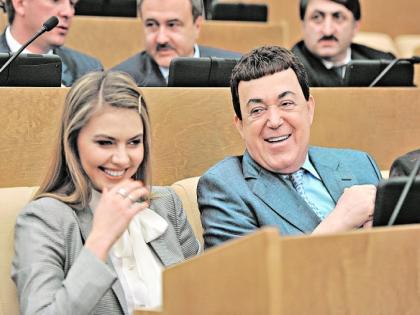 Алина Кабаева и Иосиф Кобзон