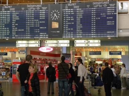 Кассы аэропорта