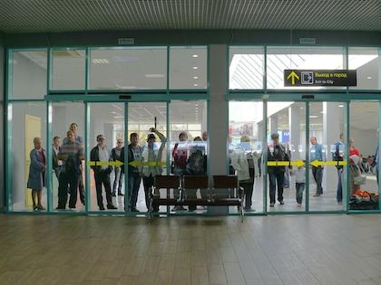 Аэропорт закрыли для расчистки взлетно-посадочной полосы