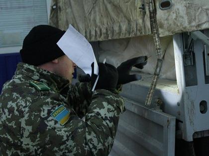 Проверка груза на российской-украинской границе