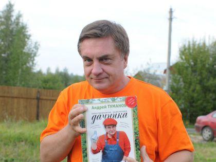 Андрей Туманов вступится за дачников, превративших нарушенные земли в пригодные для хозяйства