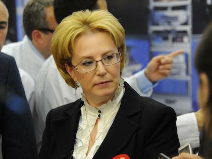 Глава Минздрава Скворцова рассказала об индексации цен на лекарства