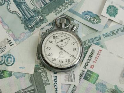 Российских чиновников ждут сокращения