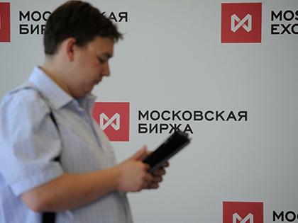 Ниже 1600 пунктов индекс ММВБ опустился впервые с 21 января