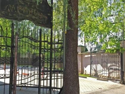 Ворота Ландшафта для Мурова открыты
