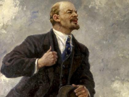 "Герасимов Александр Михайлович, ""В.И. Ленин на трибуне"""