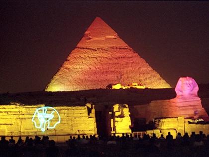 Аналогичные меры власти Египта предприняли после терактов в США в 2001 году
