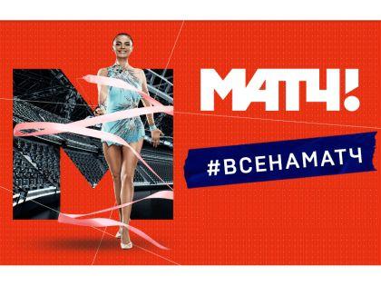 Логотип «Матч ТВ»