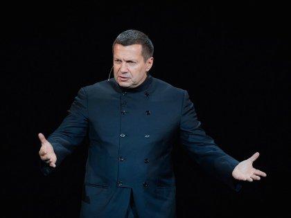 Владимир Соловьев теперь иронизирует над брошенной Европой