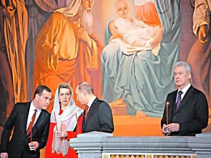 Первые лица России