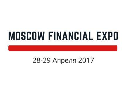 Moscow Financial Expo 2017