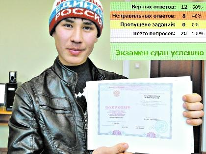 Станет ли Россия второй родиной для узбека Гулома Кулдошева?