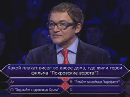 Дмитрий Дибров в программе «Кто хочет стать миллионером?»
