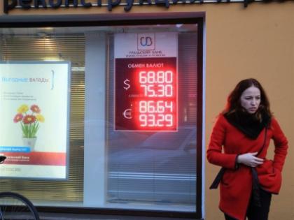 В Минфине считают, что рубль крайне недооценен