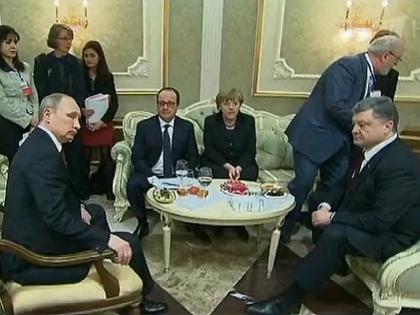 Встреча «Нормандской четверки»