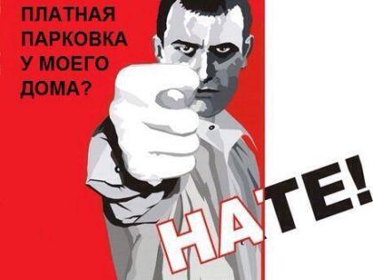 """""""Водителям остается одно — обманывать машины ЦОДД"""""""