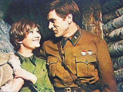 «Небо со мной» (1974)