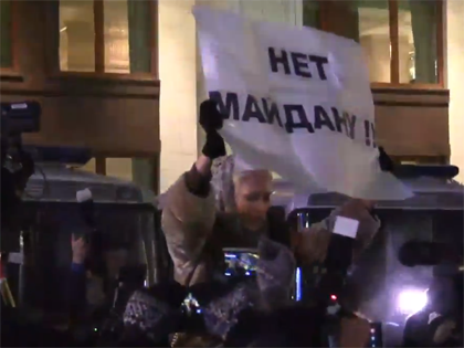 """Противники """"Майдана"""""""