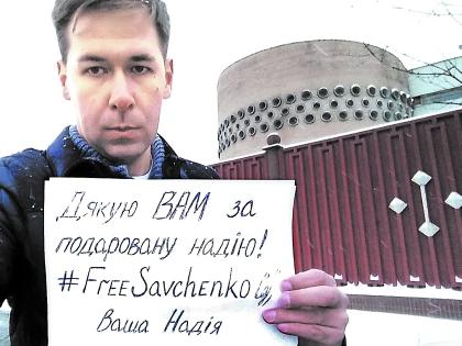 Игорь Новиков: Если Савченко умрет, я не знаю, как следователь и сотрудники СИЗО будут выкручиваться