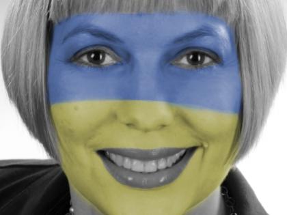 Ольга Вибер