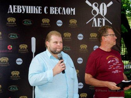 Организаторы мероприятия Максим Бочков и Олег Назаров