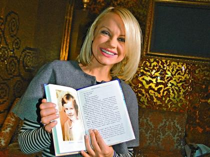 Ирина Ортман поделилась сокровенными тайнами и показала детскую фотографию