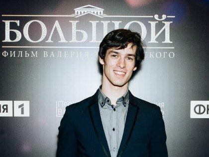 11 мая в кинопрокат вышел новый фильм Валерия Тодоровского «Большой» — история о закулисье балетного мира