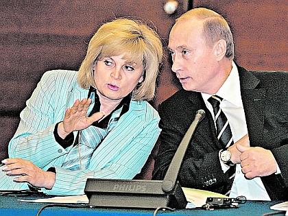 Элла Памфилова и Владимир Путин
