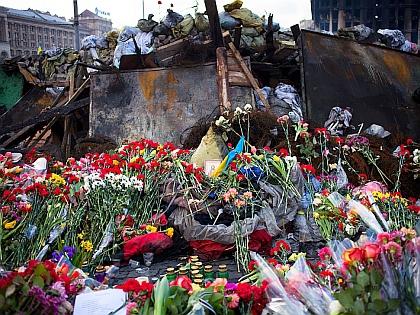В память убитым Майдана