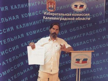 Паук подает документы в избирком Калининградской области