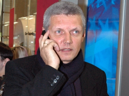 Александр Галибин