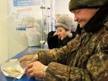 Пенсионеры в отделении банка