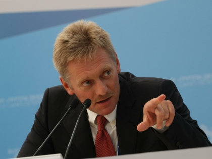 Дмитрий Песков опроверг связь администрации президента с БОРН