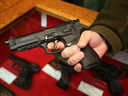 Предположительно, разыскиваемый использовал травматический пистолет