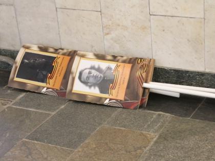 Скандал с выброшенными плакатами разгорелся на следующий день после Дня Победы